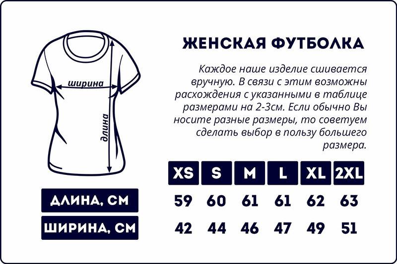 Купить Москва СПБ Киев Алматы Женская футболка Фоллаут Игра Wastelamd