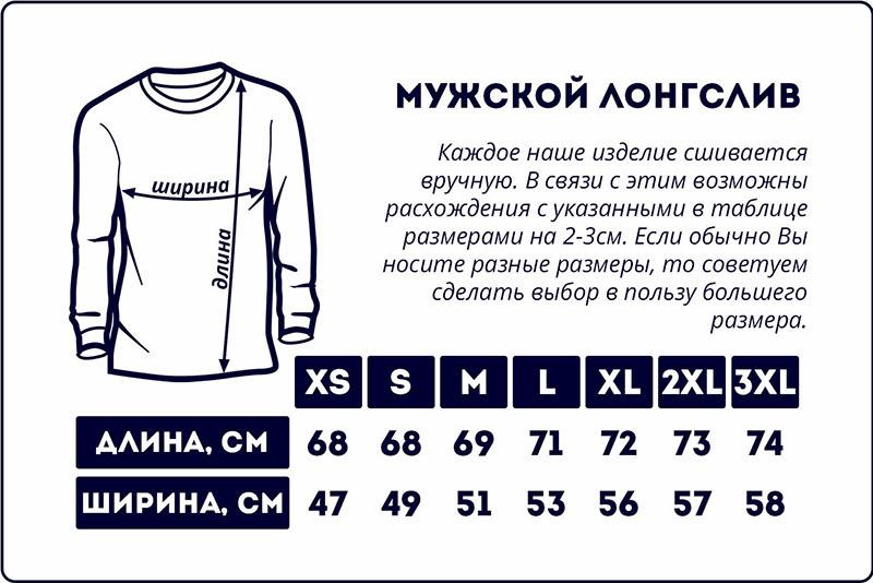 Купить Москва СПБ Киев Алматы Мужской лонгслив Игры Doom Дум Игра