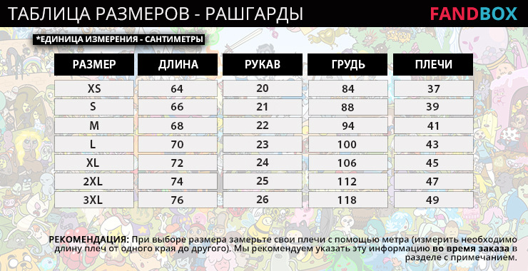 Купить Москва СПБ Киев Алматы Рашгард Человек Паук Костюм Кроссфит