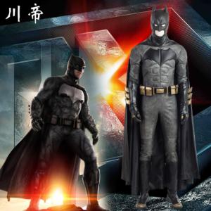 Костюм Бэтмен Лига Справедливости DC Comics - TB11EsAXpuWBuNjSspnXXX1NVXa 0 item pic