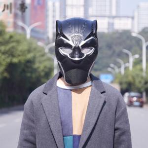 maska 2