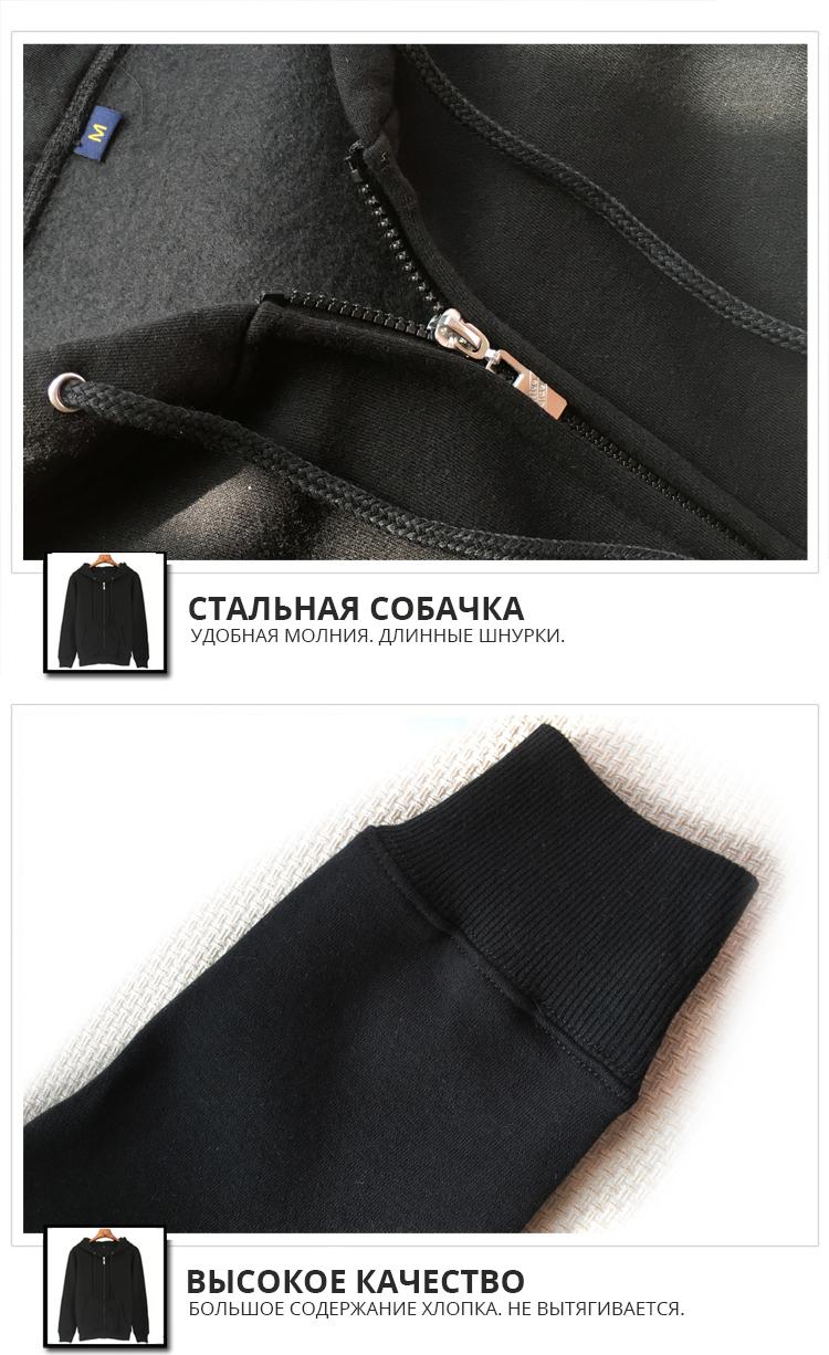 hoodie closer look 2