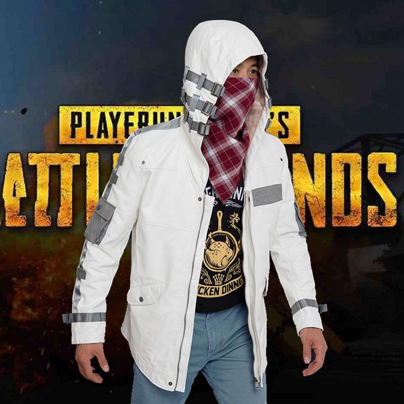 Куртка PUBG Белая Персонаж PlayerUnknown's -