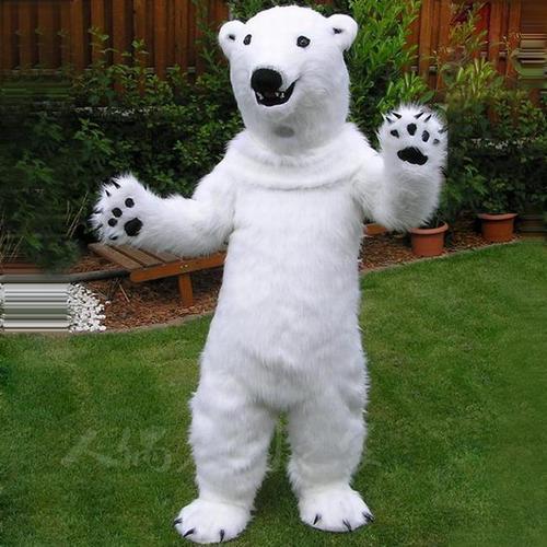Костюм Ростовой Белый Медведь Полярный Медведь - h0f6c2527e5f04339a1457fbbc7b7896fq