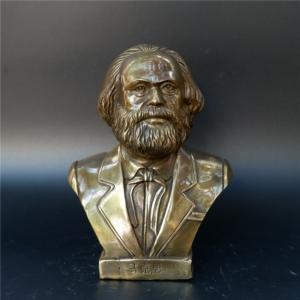 Бюст Карл Маркс Бронза Комнатный Декор 18 см - unnamed file 23