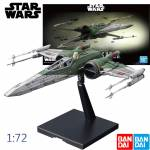 bandai-1-72-x-wing-fighter-the-rise-of-skywalker-5